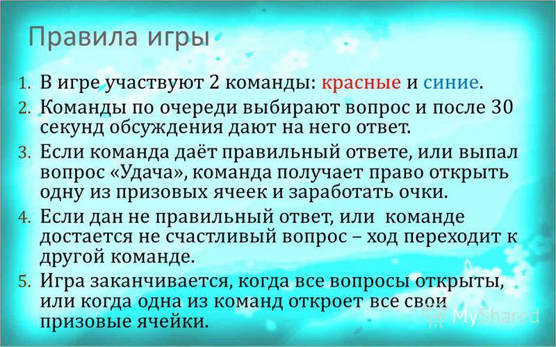 2009 Использован шаблон С. Н. Лебедева