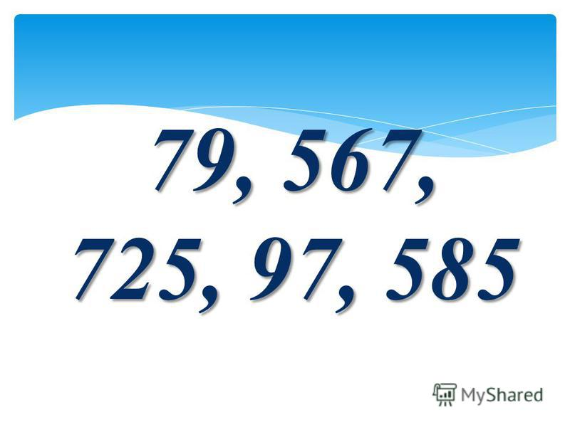 79, 567, 725, 97, 585