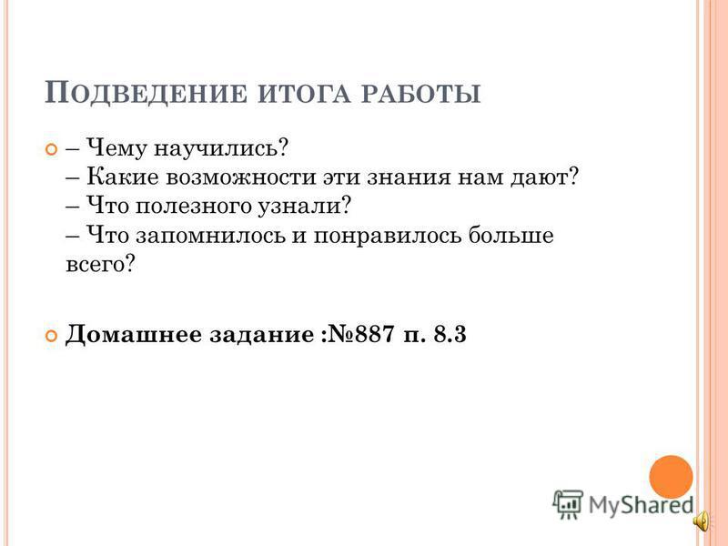 Ч ТЕНИЕ СКАЗОК Тургумбаева Катя. Сандыбаева Дина. Щелушкина Света. Михаэлис Ваня.