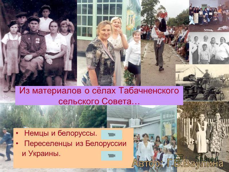 В 1992 г. колхоз был преобразован в паевое коллективное хозяйство (ПКХ) «Заря».