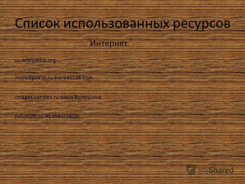 Названа улица в городе Кемерово