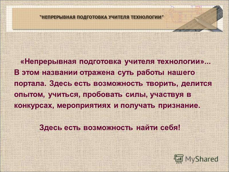 знакомство г верещагино пермский край на