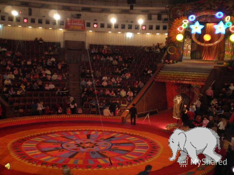 ДОМАШНЕЕ ЗАДАНИЕ: Придумать, как можно вывести слона из дома. Придумать продолжение рассказа. Посмотреть мультфильм «Девочка и слон». Чем отличается рассказ от мультфильма?