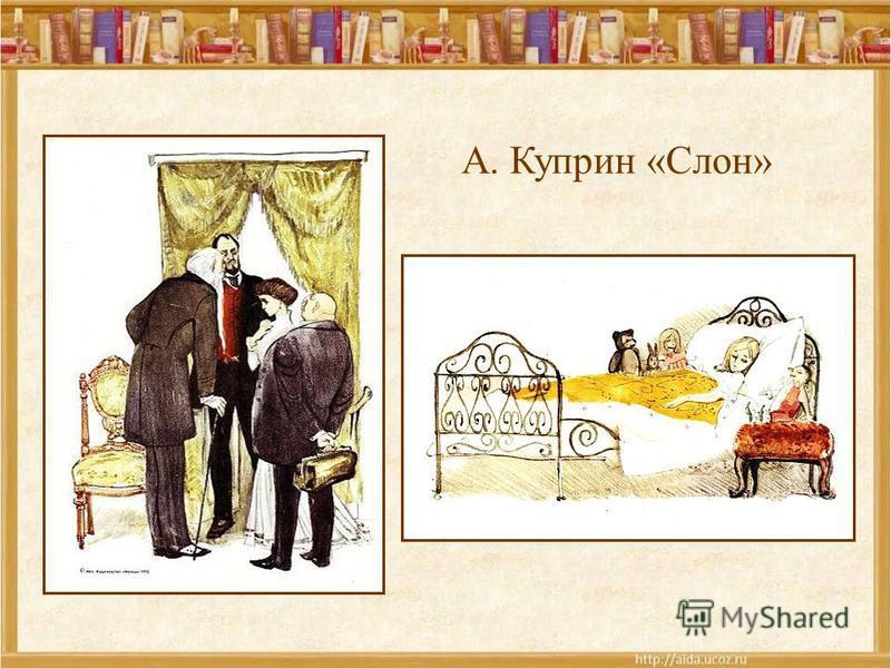 Иллюстрации Германа Мазурина