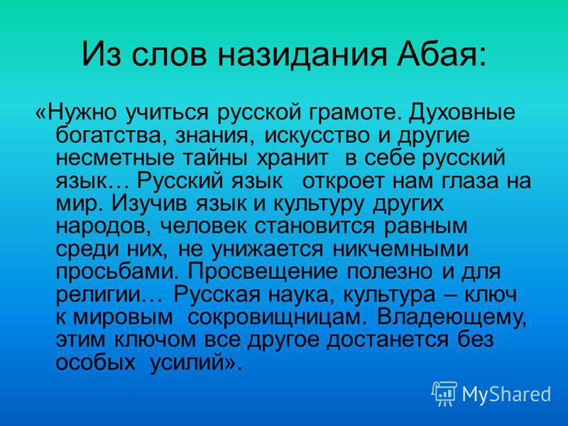 есть такая пословица знакомая из русской