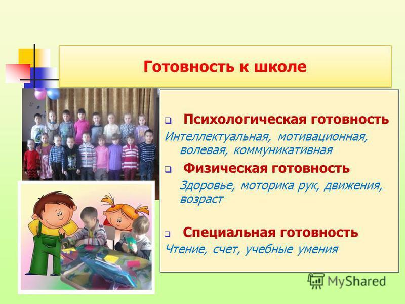 Социальному педагогу  Презентации уроки и тесты для