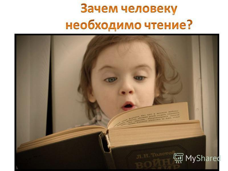 Книга будит эмоции Если ребенок живет в состоянии хронического эмоционального голода, может возникнуть острая и даже патологическая реакция.