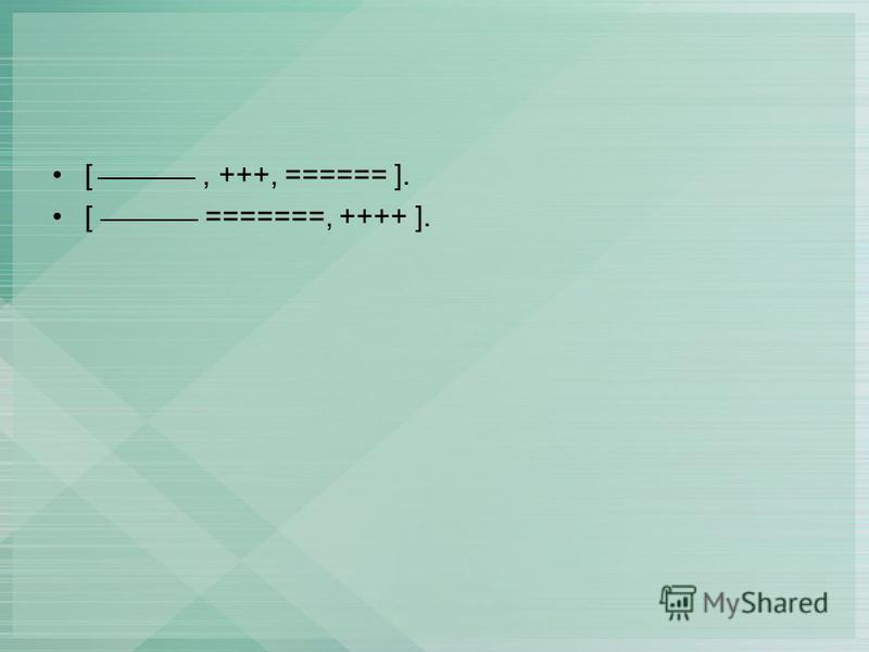 [ _________, +++, ====== ]. [ _________ =======, ++++ ].