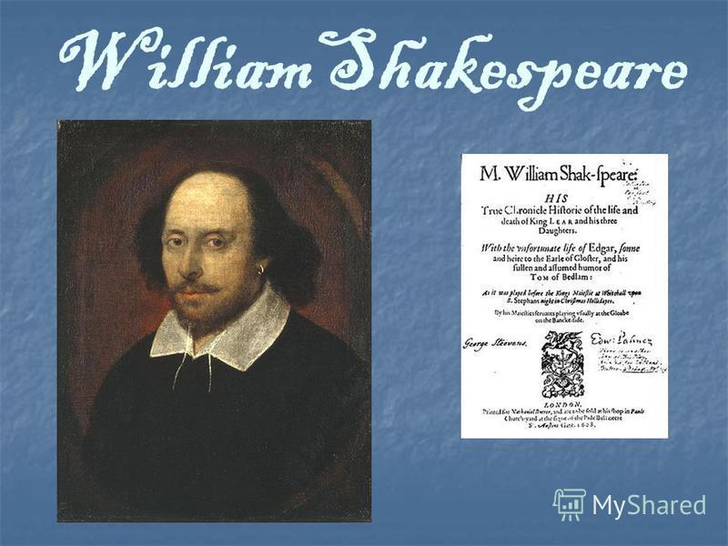 WilliamShakespeare
