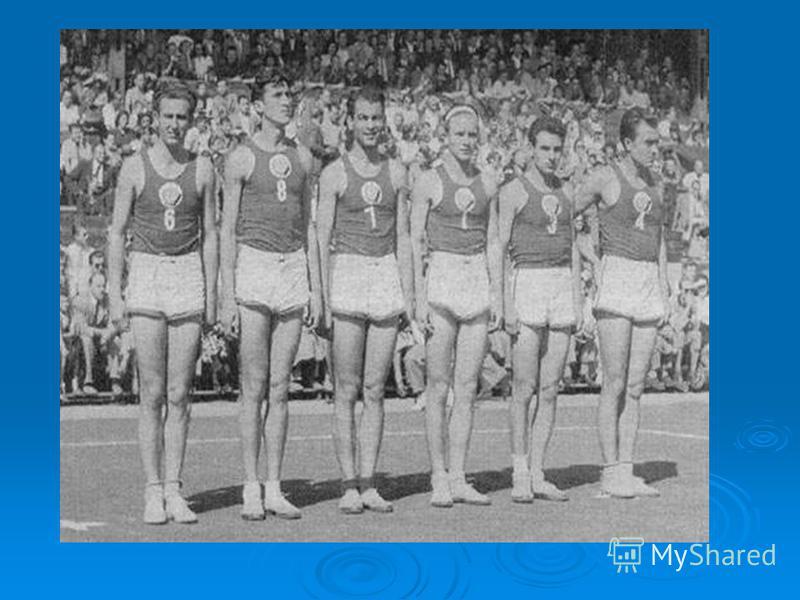 Историческая справка Уильям Дж. Морган – основатель волейбола. Официальной датой рождения этой игры считается 1895 год. Волейбол получил свое начало в США и назывался МИНТОНЕТ. Волейбол в переводе с английского означает «летающий мяч».