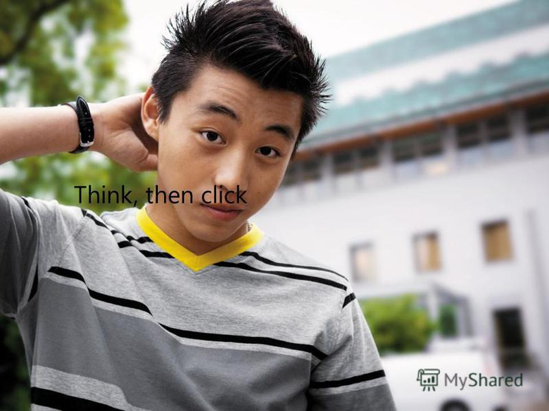 Think, then click