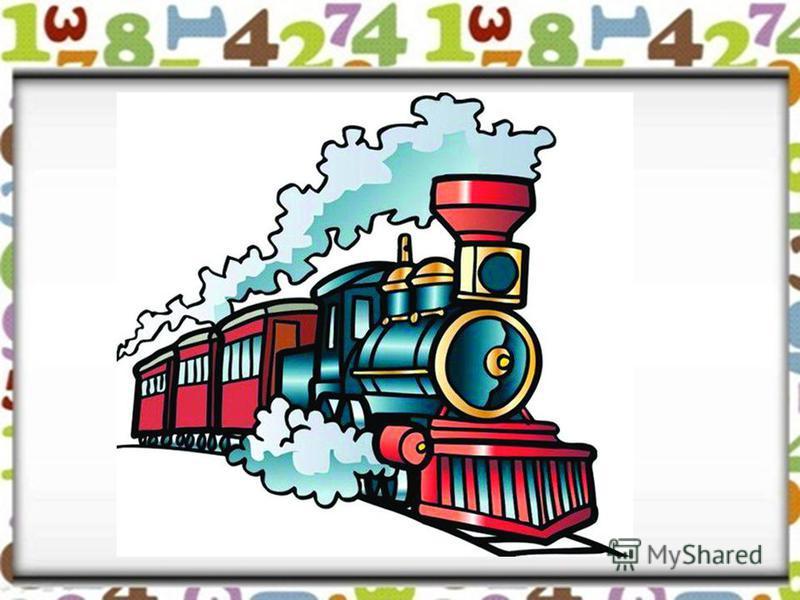 знакомство с числом и цифрой 4 в 1 классе