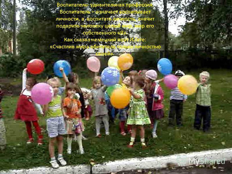 Ко дню св.Николауса, мы делали сапожки из картона и повесили на ящики, после праздника св.Николаус положил в сапожки послушным детям сладкие подарки, а непослушным палочки.