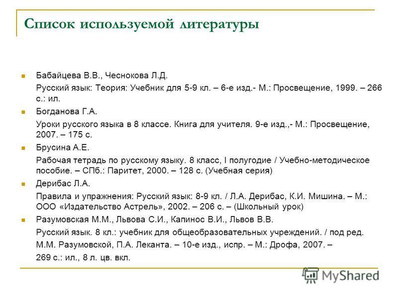 Евтушенко стихи читает задорнов