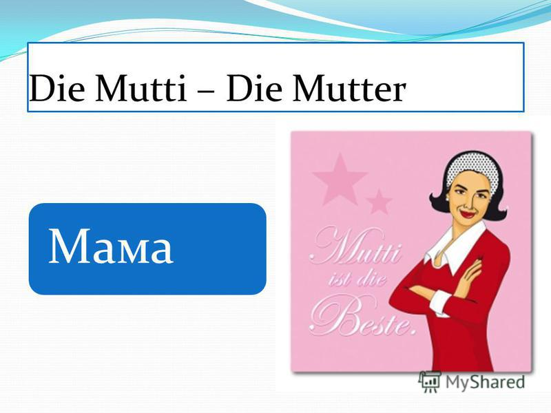 Die Mutti – Die Mutter Мама