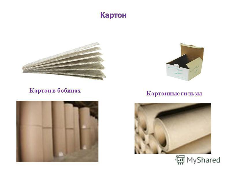 Дой-пак особый вид гибкой вакуумной упаковки, представляющей собой пластиковый пакет с донышком, что позволяет упаковке в наполненном виде стоять вертикально. Принципиальной особенностью дой-пак является 5-шовная конструкция с гибким дном.вакуумнойуп