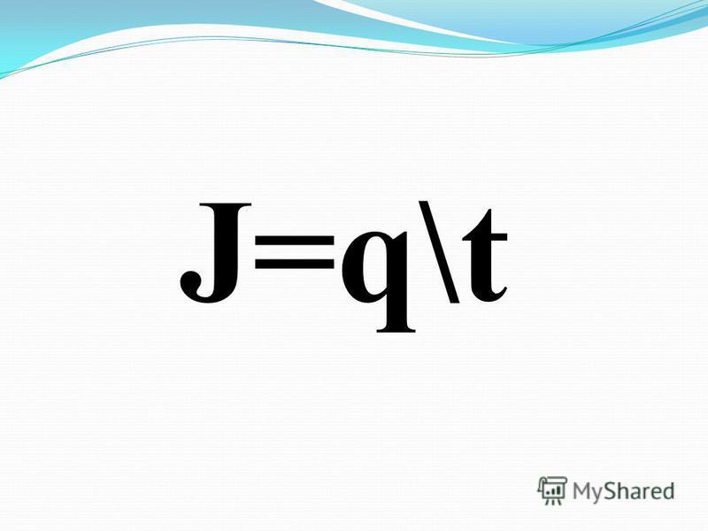 J=q\t