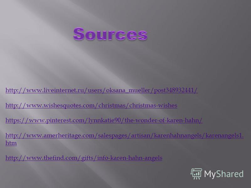http://www.liveinternet.ru/users/oksana_mueller/post348932441/ http://www.wishesquotes.com/christmas/christmas-wishes https://www.pinterest.com/lynnkatie90/the-wonder-of-karen-hahn/ http://www.amerheritage.com/salespages/artisan/karenhahnangels/karen