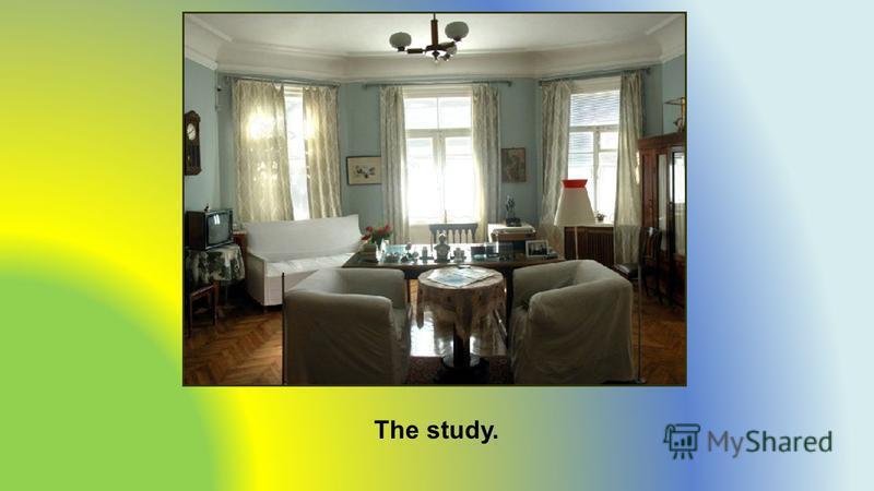 The study.