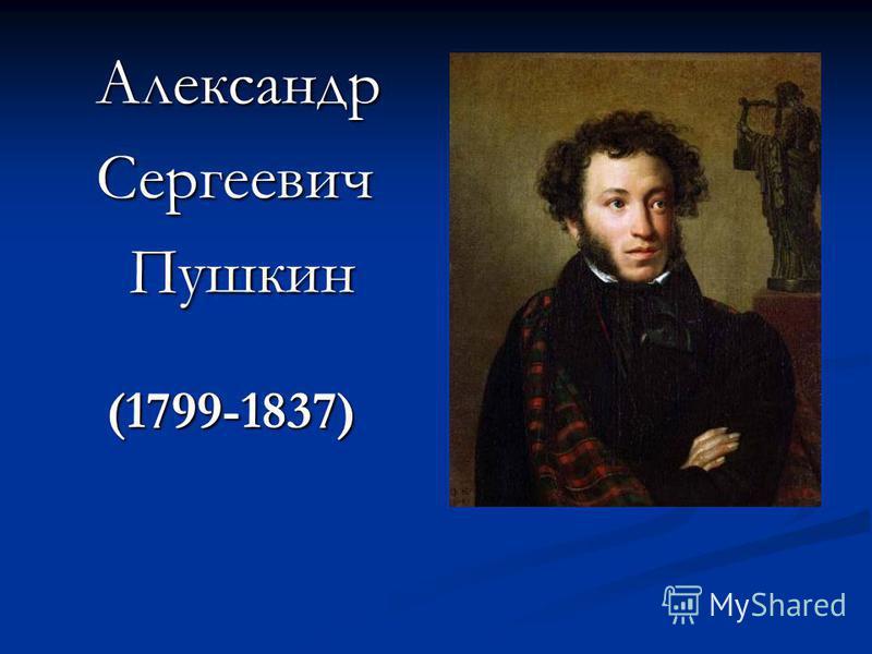 Александр Сергеевич Пушкин Пушкин (1799-1837) (1799-1837)