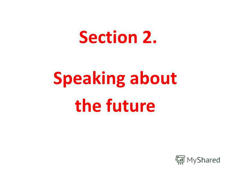 Section 2. Speaking about the future