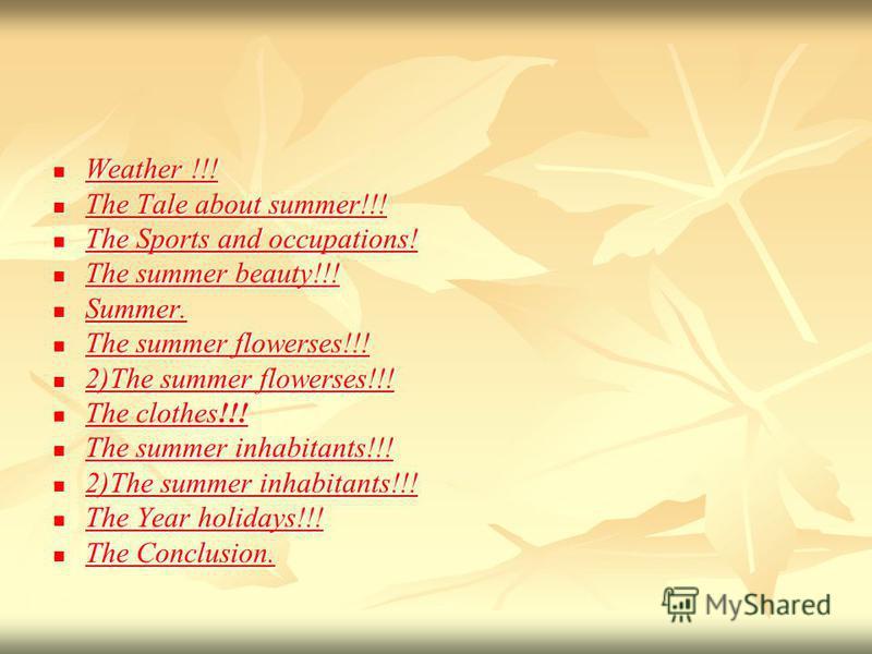 Weather !!! Weather !!! Weather !!! Weather !!! The Tale about summer!!! The Tale about summer!!! The Tale about summer!!! The Tale about summer!!! The Sports and occupations! The Sports and occupations! The Sports and occupations! The Sports and occ