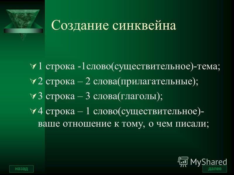 Закрепление Сборник задач А.П.Рымкевича 601, 602, 606 Решите самостоятельно следующие задачи: