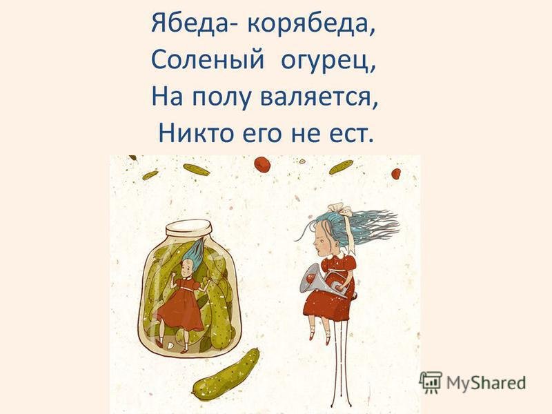 http://images.myshared.ru/19/1217089/slide_16.jpg