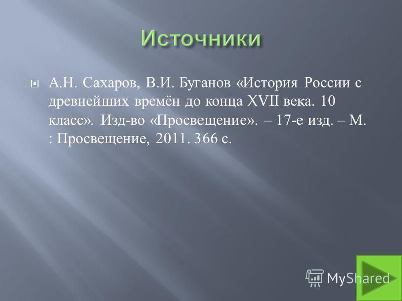 Андрей Боголюбский Юрий Владимирович Владимир
