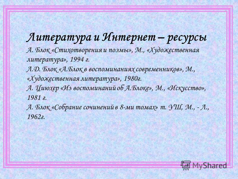 Объявления Гей Минск - BlueSystem
