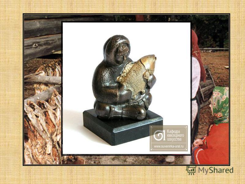 Традиционное хозяйство хантов и манси в прошлом было основано на рыболовстве и охоте; довольно существенную роль играл сбор кедрового ореха.