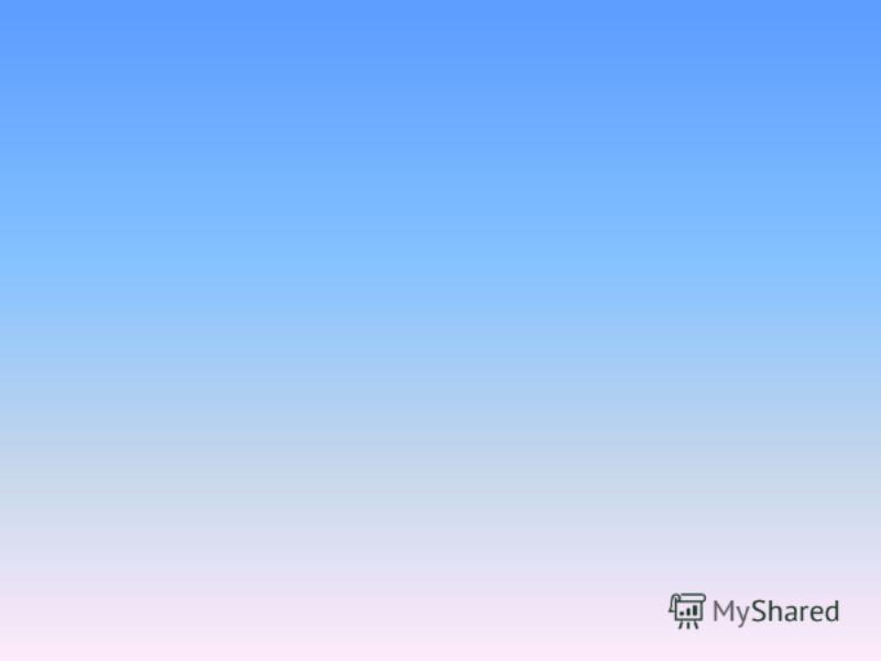 Подготовил учитель столярного дела Краснобаковской специальной / коррекционной/ общеобразовательной школы-интерната VIII вида
