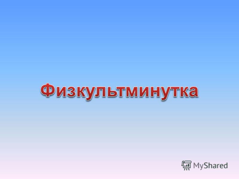 Трудовая книжека Трудова́я кни́жека официальный персональный документ российского гражданина, достигшего возраста 14 лет, впервые получающий оформление с момента начала его трудовой деятельности, при первом поступлении его на работу трудоустройстве.
