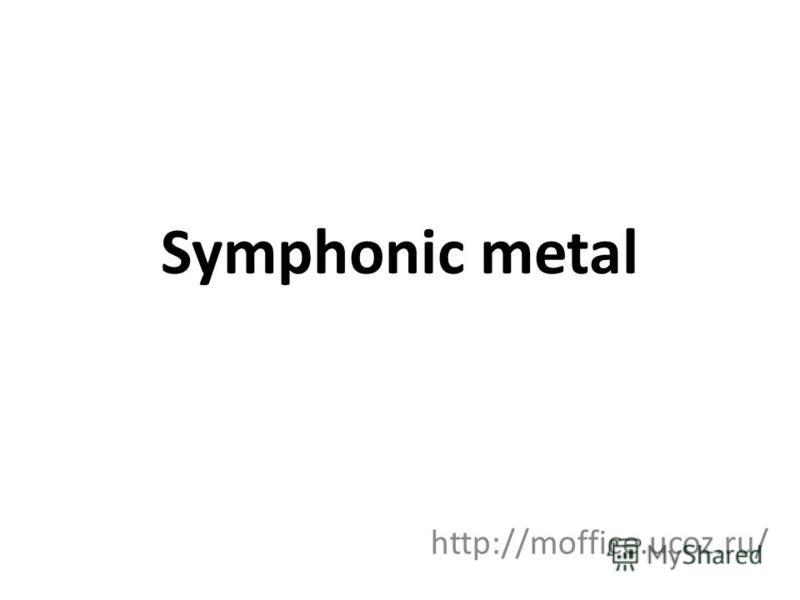 Symphonic metal http://moffice.ucoz.ru/