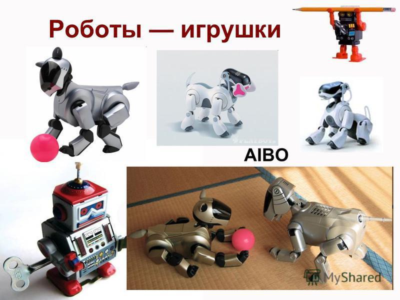 Роботы игрушки AIBO