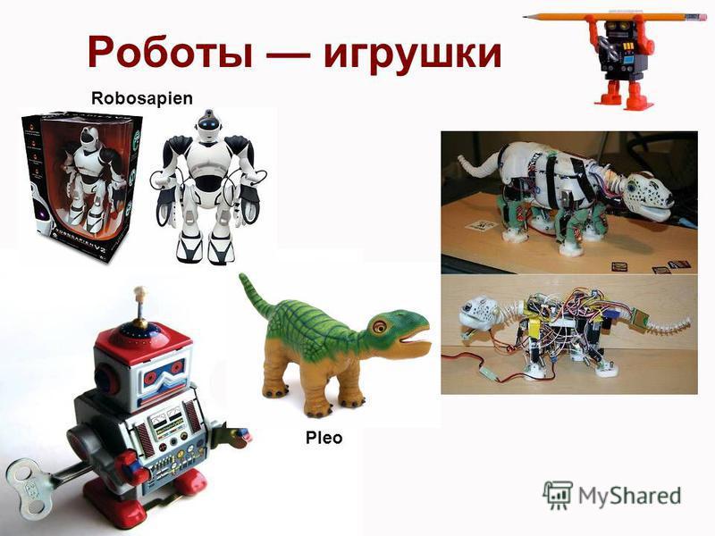 Роботы игрушки Robosapien Pleo