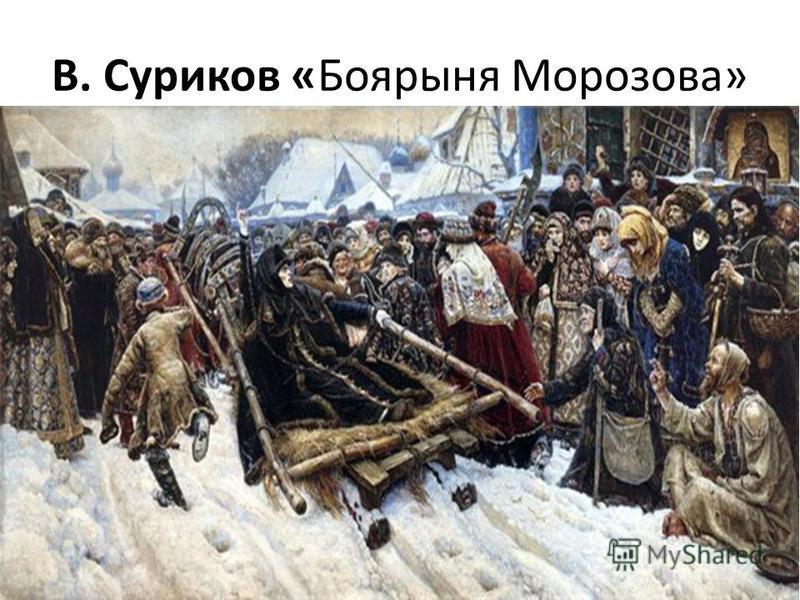 В.Васнецов «Богатыри»