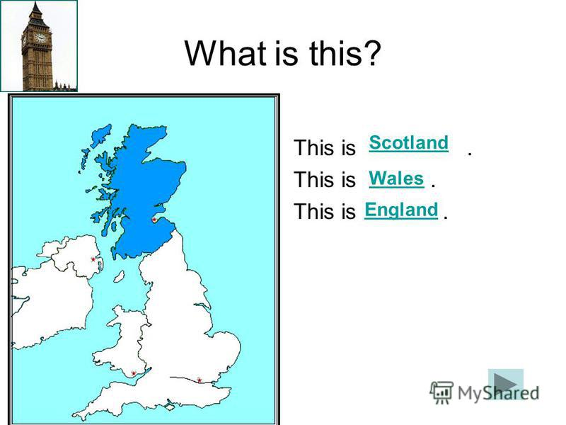 Vocabulary Scotland [`skotlənd] - ШотландияScotland [`skotlənd] - Шотландия England [`iŋglənd] - АнглияEngland [`iŋglənd] - Англия Wales [weilz] - УэльсWales [weilz] - Уэльс Northern Ireland [`no:ð(ə)n `aiələnd] – Северная ИрландияNorthern Ireland [`