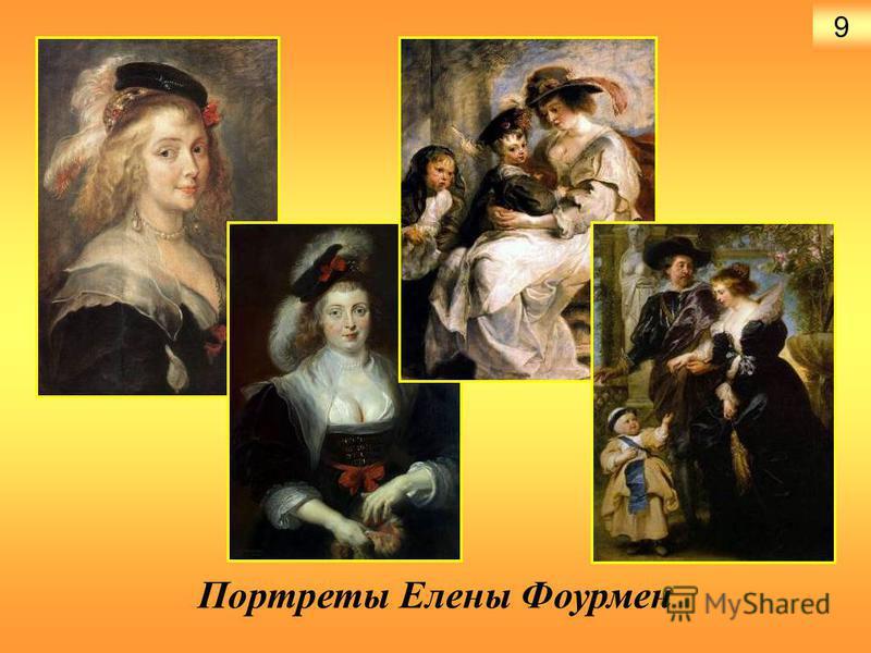 «Елена Фоурмен в свадебном платье» (1630 – 1631) 8