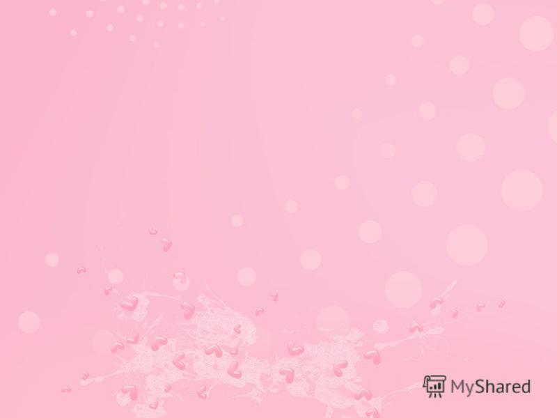 Красивый фон для открытки розовый 12