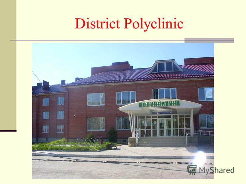 District Polyclinic