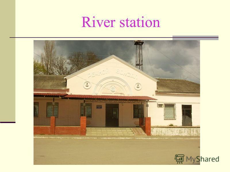 River station