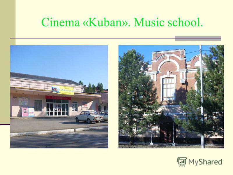 Cinema «Kuban». Мusic school.