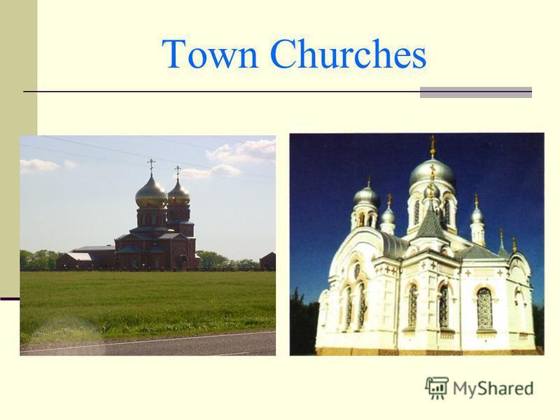 Town Churches