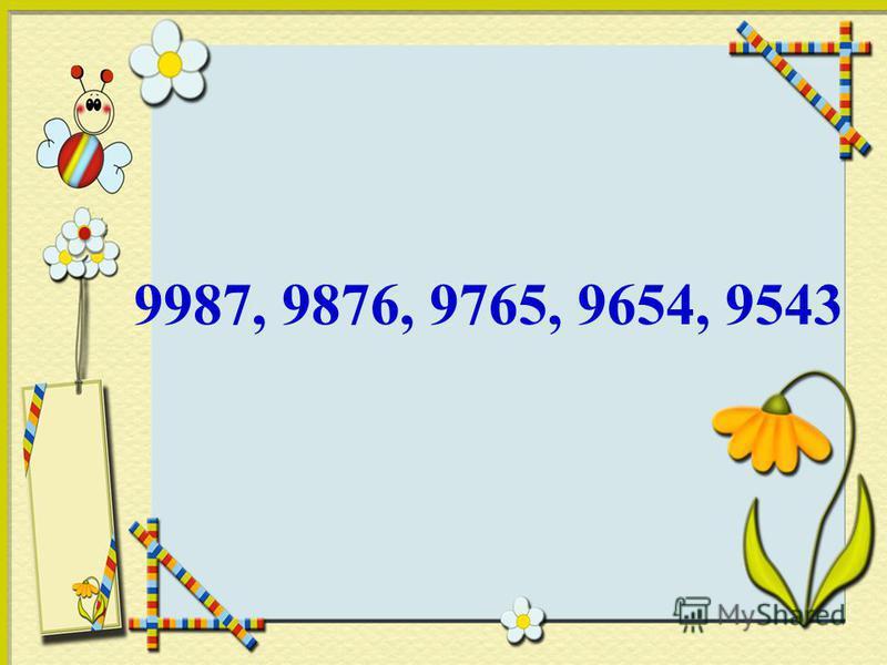 9987, 9876, 9765, 9654, 9543