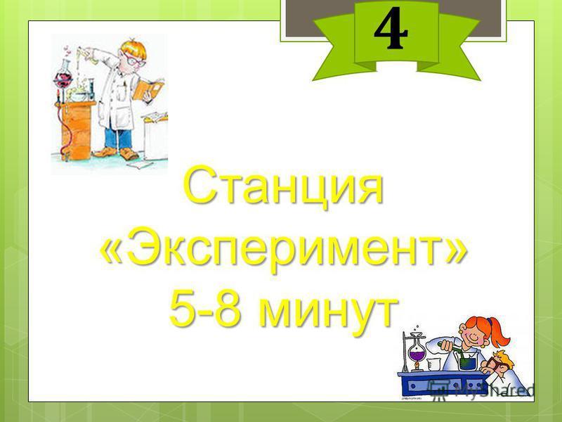SO 3 CaCO 3 СОH2SH2SH 2 SiO 3 ????? Ответьте на вопросы, номера ответов занесите в таблицу: Вопросы: 1. Какое вещество при растворении в воде образует кислоту? 2. Какое вещество при нагревании подвергается разложению? 3. Какое вещество нерастворимо в