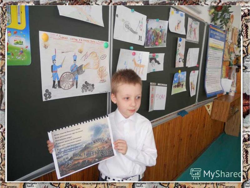 11.08.2015http://aida.ucoz.ru12