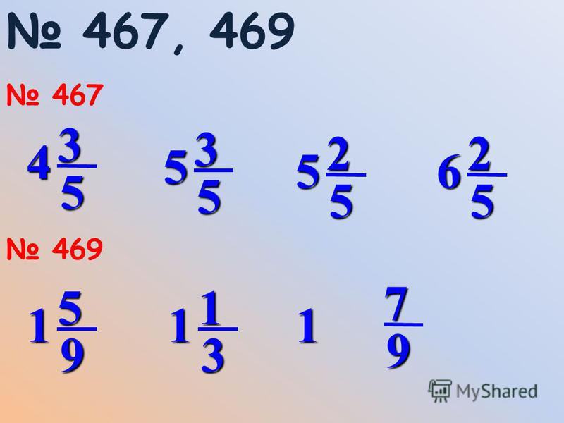 467, 469 467 469 534 535 525 526 951 311 1 97
