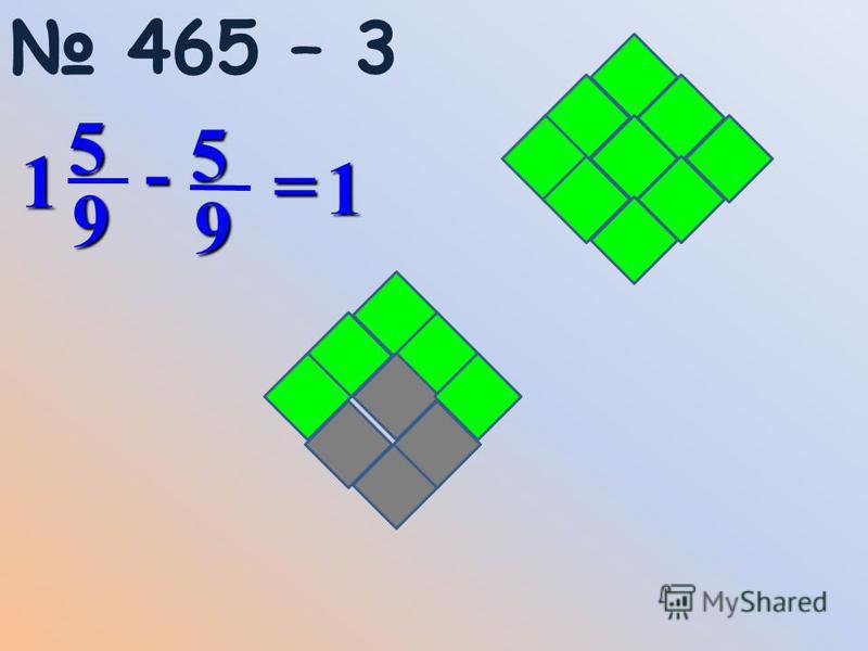 465 – 3951 - =1 95