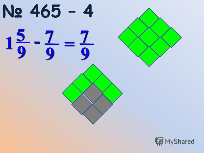 465 – 4951 - = 9797